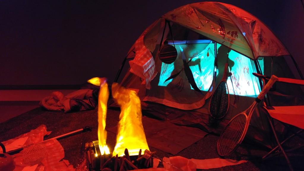 4D Preshow Tent